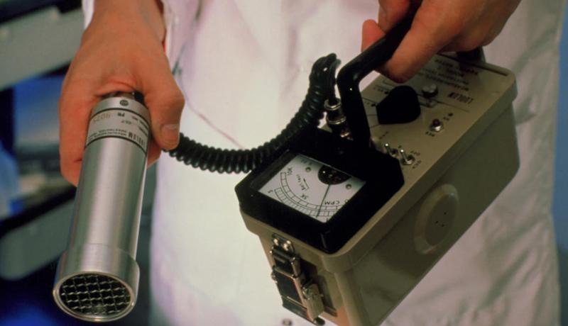 Экспертиза уровня радиации